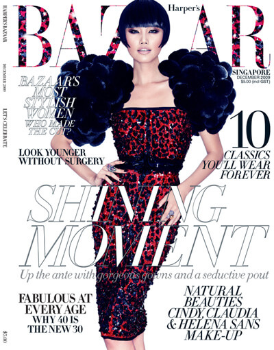 Harper's BAZAAR Singapore dec 09