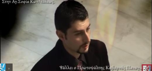 vidéo chant byzantin